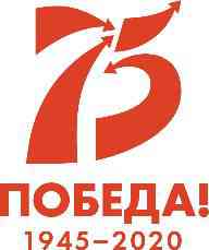 """МБОУ """"Средняя общеобразовательная школа №1"""" г. Мичуринска"""
