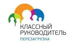 Информация о выплатах с 1.09.2020 за классное руководство